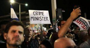 اسرائیل میں وزیراعظم نتین یاہو کے خلاف ہزاروں افراد کا مظاہرہ