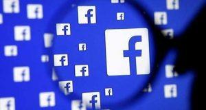 آپ امیرہیں یا غریب، فیس بک اب یہ بھی بتائے گا