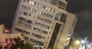 تائیوان میں زلزلے سے 4 افراد ہلاک اور 225 زخمی