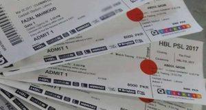 پاکستان سپر لیگ کی افتتاحی تقریب کی ٹکٹیں سو فیصد فروخت ہوگئیں، مہمان پریشان