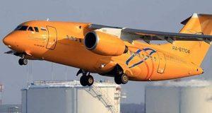 روس میں مسافر طیارہ گر کر تباہ،71 افراد ہلاک