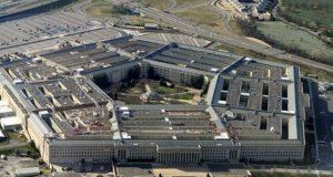 امریکی دفاعی بجٹ میں 80 کروڑ ڈالر کا حساب غائب ہونے کا انکشاف
