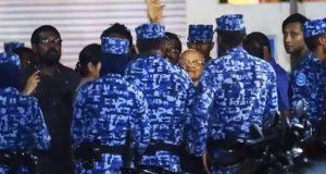 مالدیپ میں ایمرجنسی نافذ، چیف جسٹس گرفتار