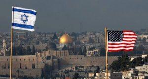 امریکا کا اسرائیل کے یومِ تاسیس پرالقدس میں سفارتخانہ کھولنے کا اعلان