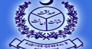 کے پی ٹی میں گھپلے: 45ارب 40 کروڑ روپے سرمایہ کاری کی تحقیقات کا حکم