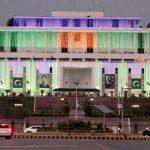 78واں ےوم پاکستان  آج قومی جوش و جذبے سے  منایا جا رہا ہے