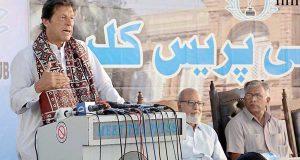 انتخابات میں زرداری نواز پارٹنر شپ توڑ کر دکھاﺅں گا: عمران خان