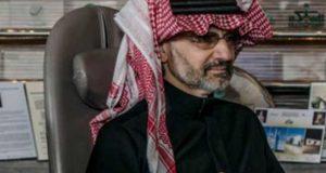 حکومت سے ڈیل نہیں 'سمجھوتہ' ہوا ہے، شہزادہ ولید بن طلال