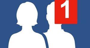 فیس بک پر فرینڈ ریکویسٹ سے پریشان افراد کیلئے زبردست خبر