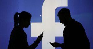 فیس بک پر صارفین کی فون کالز اور ٹیکسٹ میسجز تک محفوظ نہیں