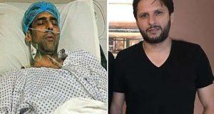 آفریدی کا منصوراحمد کے علاج کی ذمے داری سنبھالنے کا اعلان