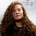 قابض اسرائیلی فوجیوں کو تھپڑ مارنے والی احد تمیمی کو قید