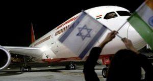 سعودی عرب نے اسرائیل کے لیے فضائی حدود باضابطہ طور پر کھول دیں