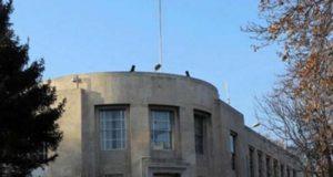 امریکا نے ترکی میں اپنا سفارت خانہ بند کردیا