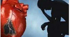ڈپریشن کی ادویہ سے دل کی دھڑکن میں خرابی کا امکان، تحقیق