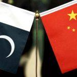 پاکستانی فٹبال کی بحالی کے لیے چین میدان میں آ گیا