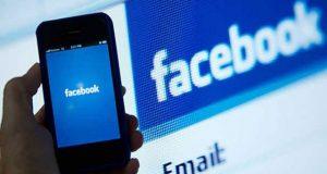 اب فیس بک اسٹیٹس لکھیں نہیں بولیں