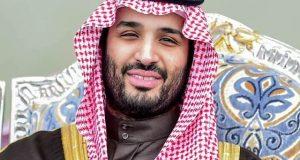 فلسطینیوں کا مفاد اولین ترجیح ہے، سعودی ولی عہد
