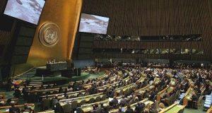 اقوام متحدہ نے اسرائیلی مظالم کیخلاف 5 قراردادیں منظور کر لیں