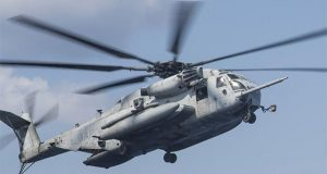 امریکا کا فوجی ہیلی کاپٹر گر کرتباہ، 4 اہلکار ہلاک