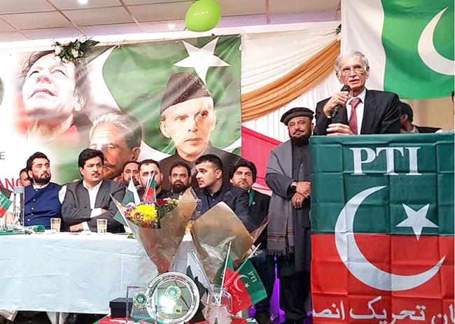 بریڈ فورڈ: وزیر اعلیٰ کے پی کے پرویز خٹک تحریک انصاف یار کشائر کے زیر اہتمام منعقدہ جلسے سے خطاب کر رہے تھے