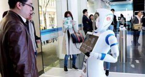 دنیا کا پہلا بینک جس کا سارا عملہ روبوٹس پر مشتمل ہے
