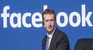 فیس بک نے صارفین کی جاسوسی کا اعتراف کرلیا