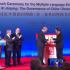 شی جنپگ: گورننس آف چائینہ والیم ٹو کی نو مختلف زبانوں میں تقریبِ رونمائی
