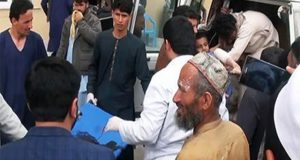افغانستان میں مدرسے پر بمباری؛ اقوام متحدہ نے تحقیقات شروع کردیں