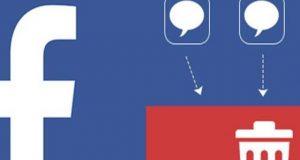 واٹس ایپ کے بعد فیس بک کا بھی میسیج ڈیلیٹ کا آپشن متعارف کرانے کا فیصلہ
