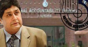 نیب لاہور کا ایف بی آر کو مراسلہ فواد حسن فواد کی جائیدادوں ،بینک اکاﺅنٹس اور دیگر اثاثوں کی تفصیلات طلب