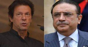ضروری ہواتو عمران خان سے اتحاد ہو سکتا ہے، آصف زرداری