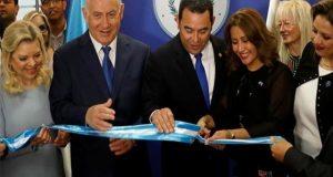 گوئٹے مالا نے بھی مقبوضہ بیت المقدس میں سفارتخانے کا افتتاح کردیا