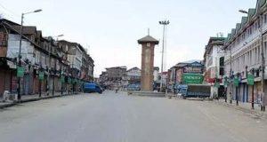 مقبوضہ کشمیر میں قابض فوج کے ہاتھوں شہید ہونے والوں کی یاد میں ہڑتال