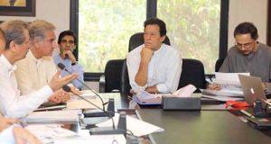 انتخابات بھاری اکثریت سے جیتیں گے:جنرل باجوہ آئین و جمہور یت کے ساتھ کھڑے ہیں، عمران خان