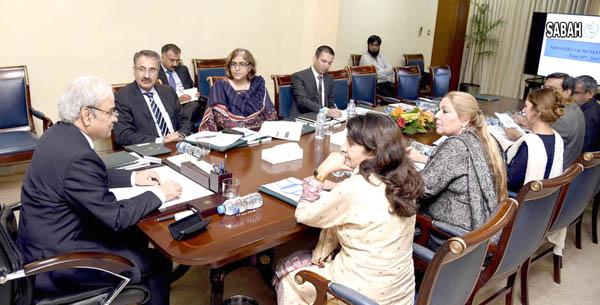 اسلام آباد:۔ وزیر اعظم جسٹس(ر) ناصر الملک وزارت انسانی حقوق کے کارکردگی اجلاس کی صدارت کر رہے ہیں