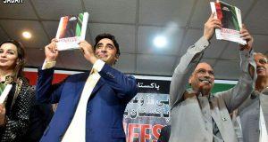 پی پی پی انتخابی منشور : دنیا بھر میں پاکستان کی عزت بحال کرائیں گے، بلاول بھٹو