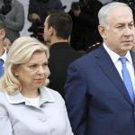 سرکاری خزانے میں خورد برد پر اسرائیلی وزیراعظم کی اہلیہ پر فرد جرم عائد