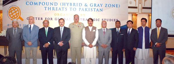 اسلام آباد:۔ سی جی ایس ایس کے زیر اہتمام عالمی کانفرنس کے شرکاء کا گروپ فوٹو