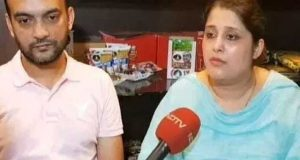 بھارت میں مسلمان سے شادی کرنے پر ہندو خاتون کو پاسپورٹ جاری کرنے سے انکار
