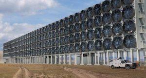 ماحول دشمن کاربن ڈائی آکسائیڈ کو ایندھن میں بدلنے والا کارخانہ