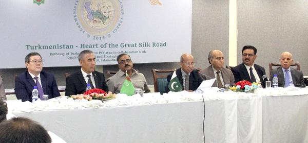 """اسلام آباد:۔ سی جی ایس ایس اور ترکمانستان ایمبیسی کے اشتراک سے منعقدہ تقریب """"ترکمانستان: ہارٹ آف دی گریٹ سلک روٹ"""" کے مہمانان گرامی سٹیج پر شریف فرما ہیں"""
