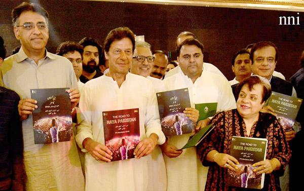 اسلام آباد:۔ چیئرمین پاکستان تحریک انصاف عمران خان انتخابی منشور پیش کر رہے ہیں،اسد عمر، فواد چوہدری ، شیریں مزاری ، شبلی فراز اور عارف علوی بھی موجود ہیں