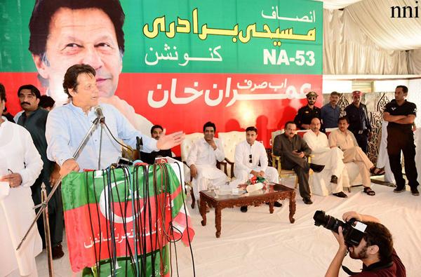 اسلام آباد:۔ چیئرمین تحریک انصاف عمران خان اقلیتی کنونشن سے خطاب کر رہے ہیں