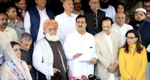 اپوزیشن جماعتوں کا قومی اسمبلی میں گرینڈ الائنس کے قیام پر اتفاق