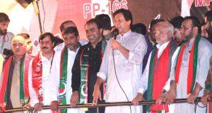 حکومت میں آ کر ریاستی اداروں کو مضبوط بنائیں گے ، عمران خان