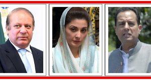 ایون فیلڈ ریفرنس:سزا معطلی پر نواز شریف، مریم اور صفدر کے وکیلوں کے دلائل مکمل