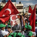 ترکی میں فوجی بغاوت کے دو سال بعد ہنگامی حالت ختم