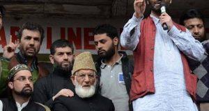 حریت رہنماؤں کا مقبوضہ کشمیر میں دو روزہ ہڑتال اور احتجاجی مہم کا اعلان