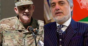 افغان حکومت اور نیٹو نے امریکا کے طالبان سے براہ راست مذاکرات کے فیصلے کو مسترد کردیا